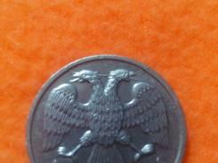20 рублей 1992г ЛМД раскол штемпеля по головам.