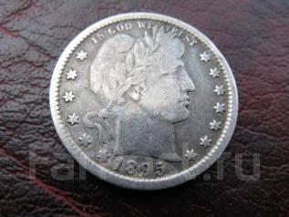 США 25 центов 1895 г. Серебро, в отличном сохране