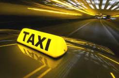 Водитель такси. Требуются водители
