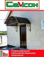 Установка и ремонт дверей любой сложности