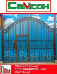 Заборы, откатные и секционные ворота, ограждения