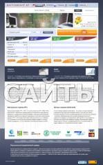 Создание Сайта, Сопровождение Сайта, ФЛЕШ и HTML5 Баннеры, Презентации