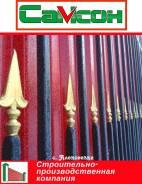 Изготовление откатных, секционных ворот