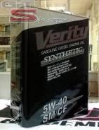 Verity. Вязкость 5W-40, синтетическое