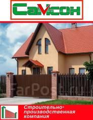 Строим дома на заказ