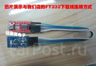 Arduino Pro Mini 5v 16MHz микроконтроллер Atmega328P-AU