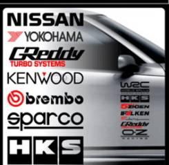 Наклейка. Nissan