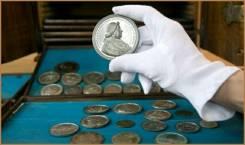 Оценка монет, купюр, предметов старины и коллекционирования.