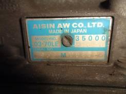 Автоматическая коробка переключения передач. Toyota: Corolla, Cresta, Verossa, RAV4, Hilux, Land Cruiser Prado, Alphard Hybrid, Hiace, Wish, Corona, C...