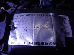 Автоматическая коробка переключения передач. Toyota: Corolla, Yaris, Corolla Rumion, WiLL Cypha, Spade, Yaris / Echo, Succeed, Vitz, Echo Verso, Racti...