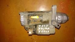 Стартер. Honda Vigor Honda Inspire Двигатели: G25A3, G25A