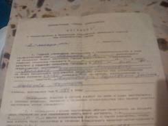 Гаражи капитальные. Аульская, р-н Кузнецкий, 22 кв.м., электричество, подвал.
