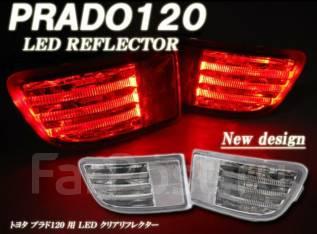 Катафот. Toyota Land Cruiser Prado, RZJ120, LJ120, GRJ120, TRJ120, KDJ120, KZJ120, VZJ120. Под заказ