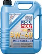 Liqui moly Leichtlauf high tech. Вязкость 5W-40, гидрокрекинговое