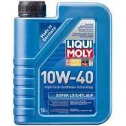 Liqui moly Super Leichtlauf. Вязкость 10W-40, гидрокрекинговое