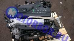 Двигатель SKODA Octavia 1,8 T 20V 150 л/с ARX 2002 SKODA Octavia