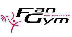 Продам годовой абонемент в фитнес клуб FAN GYM