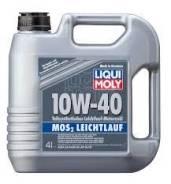 Liqui moly MoS2 Leichtlauf. Вязкость 10W-40, полусинтетическое