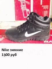 Продам мужскую и женскую зимнюю обувь. 39, 40, 41, 42, 43, 44, 45