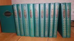 Лесков. Собрание сочинений в 12-ти томах