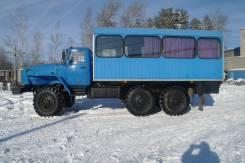 Урал 32551. УРАЛ Вахта, 11 150 куб. см., 22 места