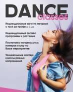 Инструкторы по танцам.