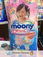 Moony. 13-25 кг 26 шт