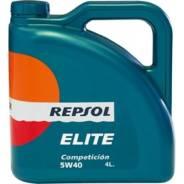 Repsol. Вязкость 5W-40, синтетическое