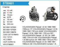Стартер. Volkswagen Passat Volkswagen Golf Volkswagen Corrado Двигатели: ABF, PG