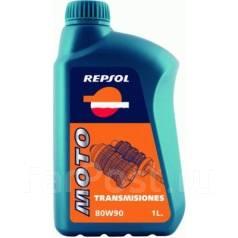 Repsol. Вязкость 80W-90, полусинтетическое