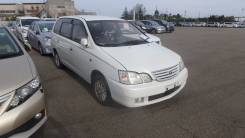 Молдинг крыши. Toyota Gaia, SXM10, SXM15G, SXM10G, SXM15 Двигатель 3SFE