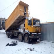 Yarovit Gloros. Продается самосвал , 11 900 куб. см., 35 600 кг.