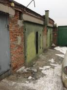 Гаражи капитальные. улица Борисенко 104а, р-н Борисенко, 28 кв.м., электричество