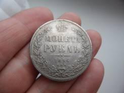 Рубль 1856 года. Николай 1. С. П. Б. П А.