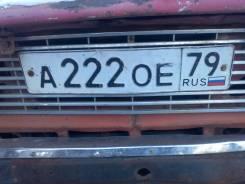Лада 21011