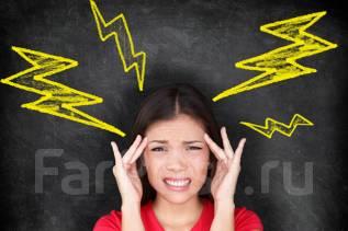 Разводись без головной боли! Развод, раздел имущества, алименты.