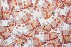 Компания возьмет денежные средства в долг под %, с обеспечением