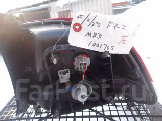 Стоп-сигнал. Honda Integra SJ, EK3 Honda Domani, MB3, MB4, MB5 Двигатель D15B