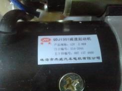 Стартер. Isuzu Bighorn Двигатель 4JG2