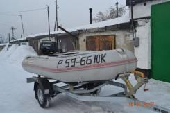 Nissamaran. Год: 2012 год, длина 3,60м., двигатель подвесной, 20,00л.с., бензин