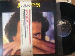 Хулио Иглесиас / Julio Iglesias - Momentos - JP LP 1982 Натали