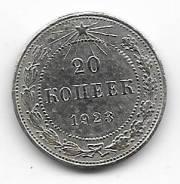 20 копеек 1923г. (Ag)