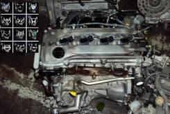 Двигатель 2AZ-FE Toyota Camry 40 2.4 -143 л. с.