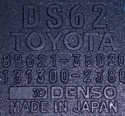 Воспламенитель. Toyota: Tacoma, Hilux Surf, Hilux, Camry Gracia, Tundra, Century, Avalon, Granvia, Grand Hiace, Sienna, T100, Windom, Solara, Land Cru...