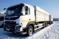 Volvo FMX. Продается зерновоз 6x4 +прицеп-зерновоз 2014 г. в., 12 780 куб. см., 35 000 кг.