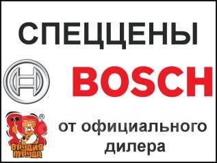 """Спеццены от официального дилера """"Bosch"""""""