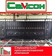 Изготовление и монтаж автоматических ворот