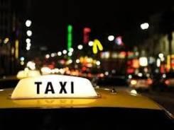 Водитель такси. Водитель