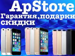 iPhone 7,7+,6s,6s+, SE,6,5sКредит/Гарантия/Подарки/Доставка/магазин ApS