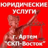 Представительство в Арбитражном суде Приморского края